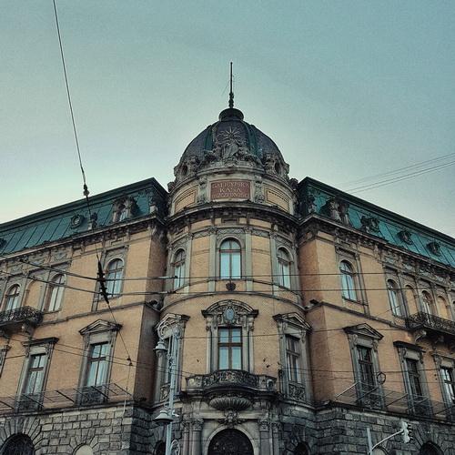 Інститут народознавства, музей етнографії